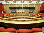 Colloque Gaston Doumergue Salle Medicis au Sénat